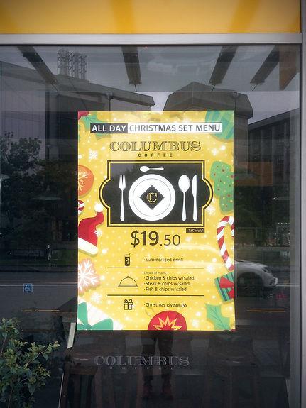 Columbus Coffee-Event Poster Design