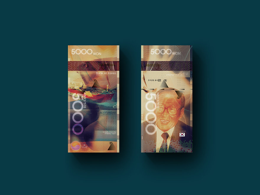 Korean Paper Money Design-5000 Won