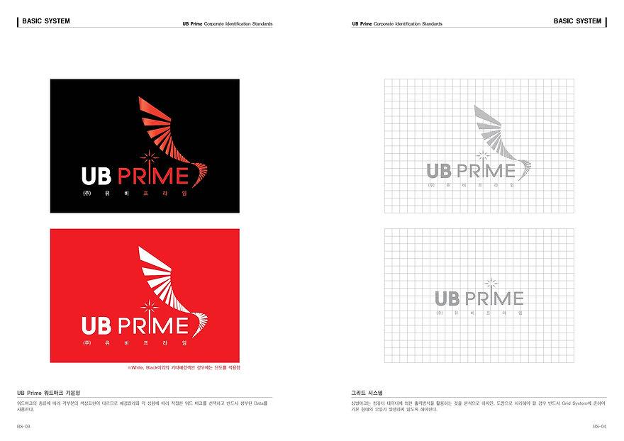UBPRIME-05.jpg