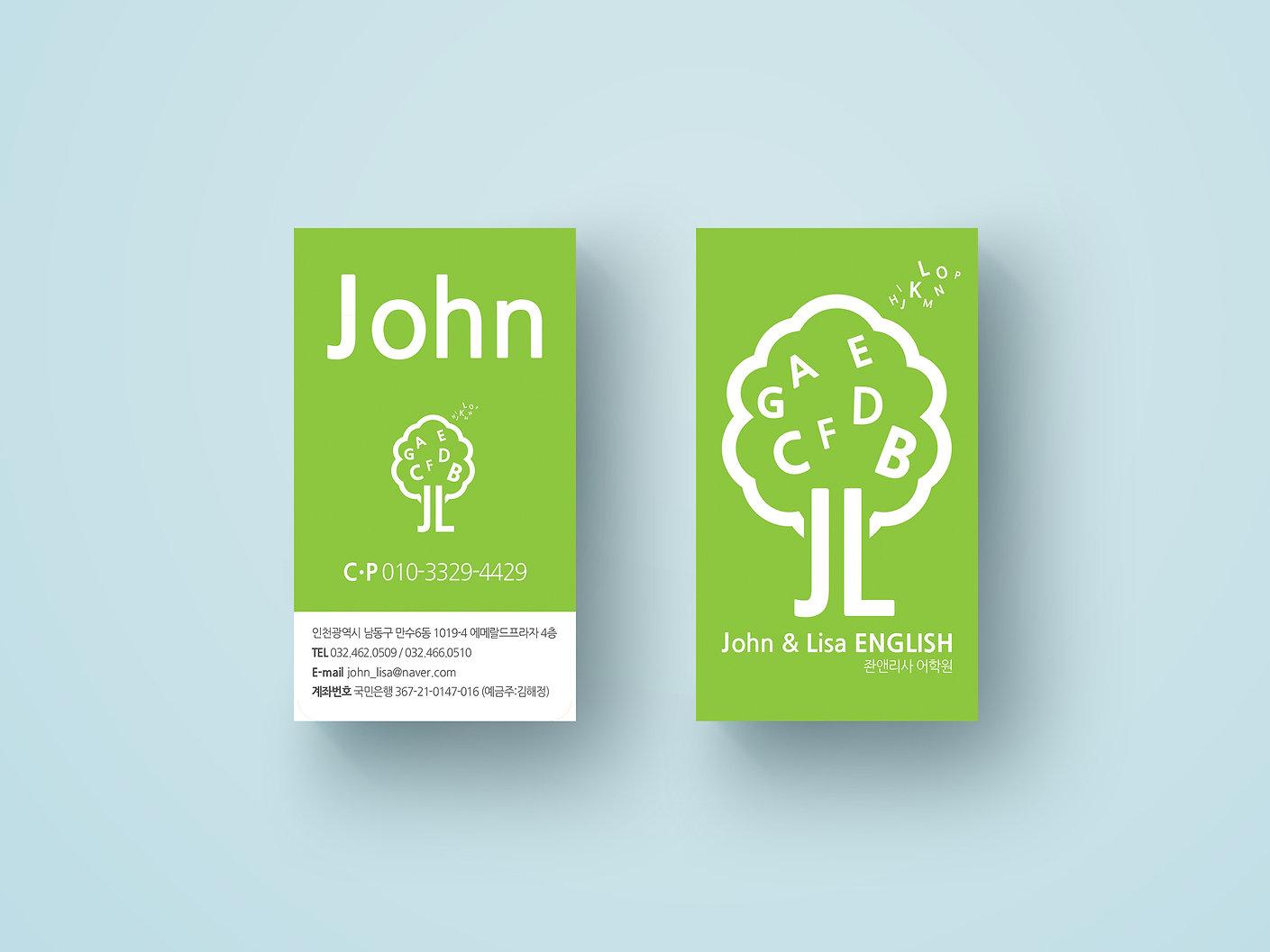 Jhon & Lisa English Academy-Name Card Design