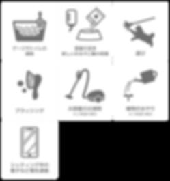 menu_cat.png