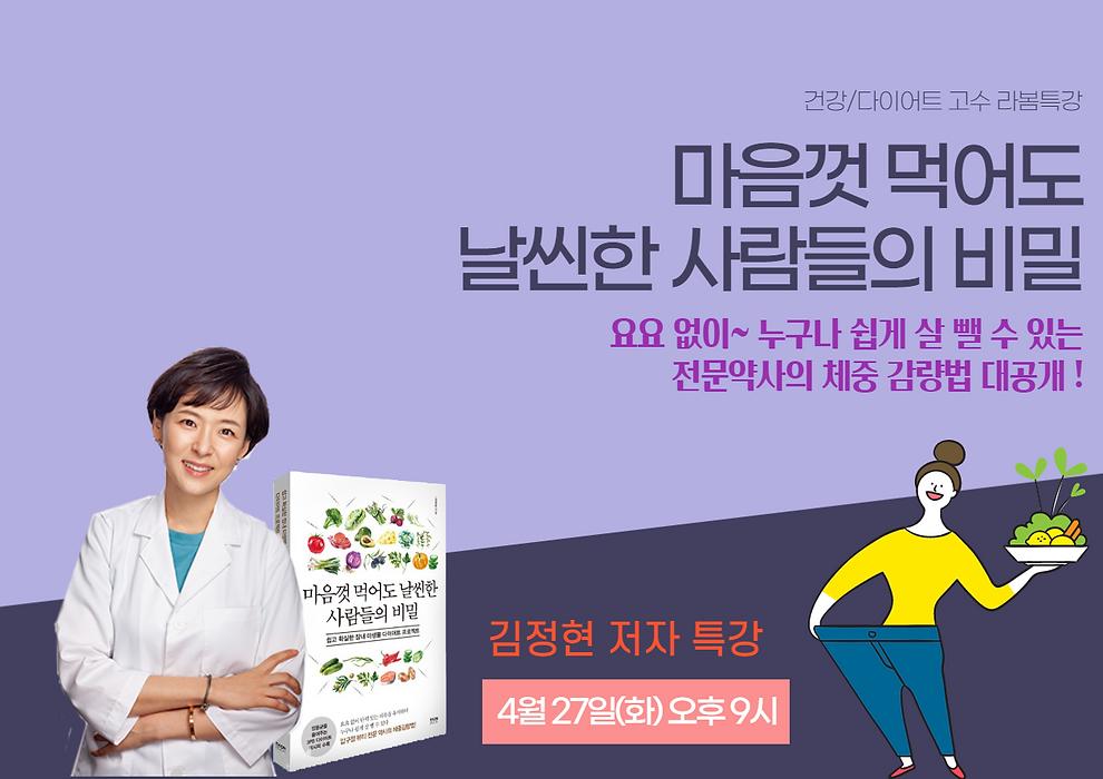 김정현저자.png