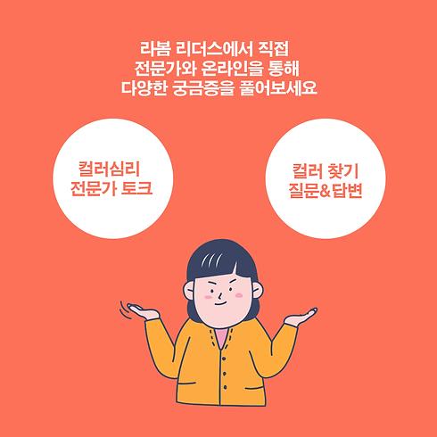 제목 없음-1ㅏㅏㅏ.png