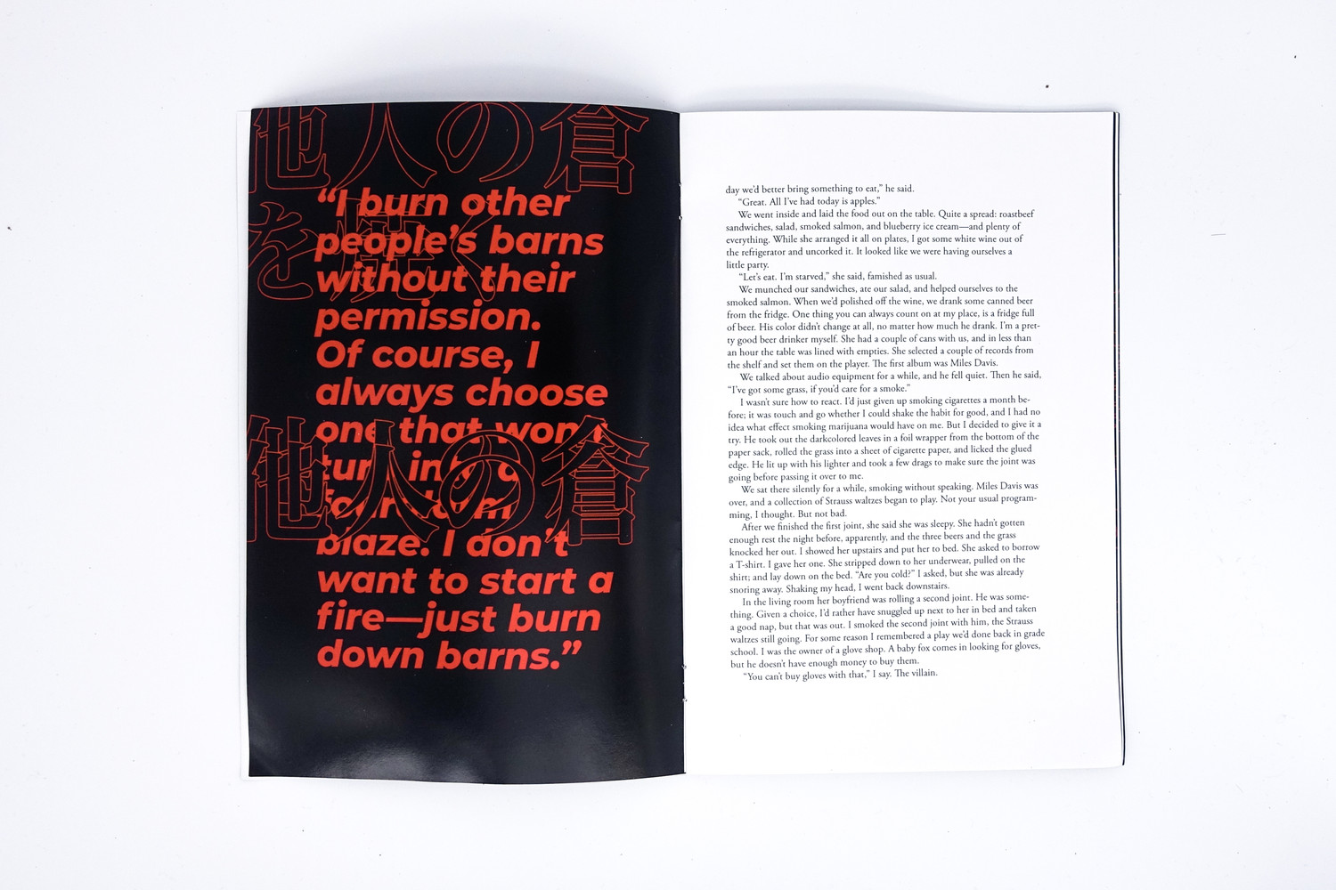 Publication Section 3 Spread 2