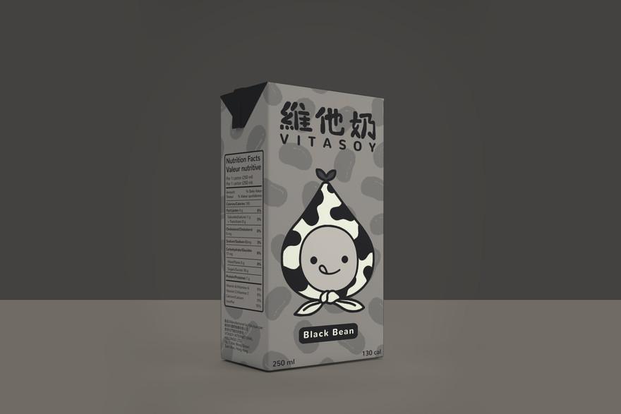 Package - Black Bean