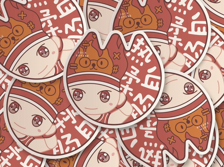 Jock Softee Sticker