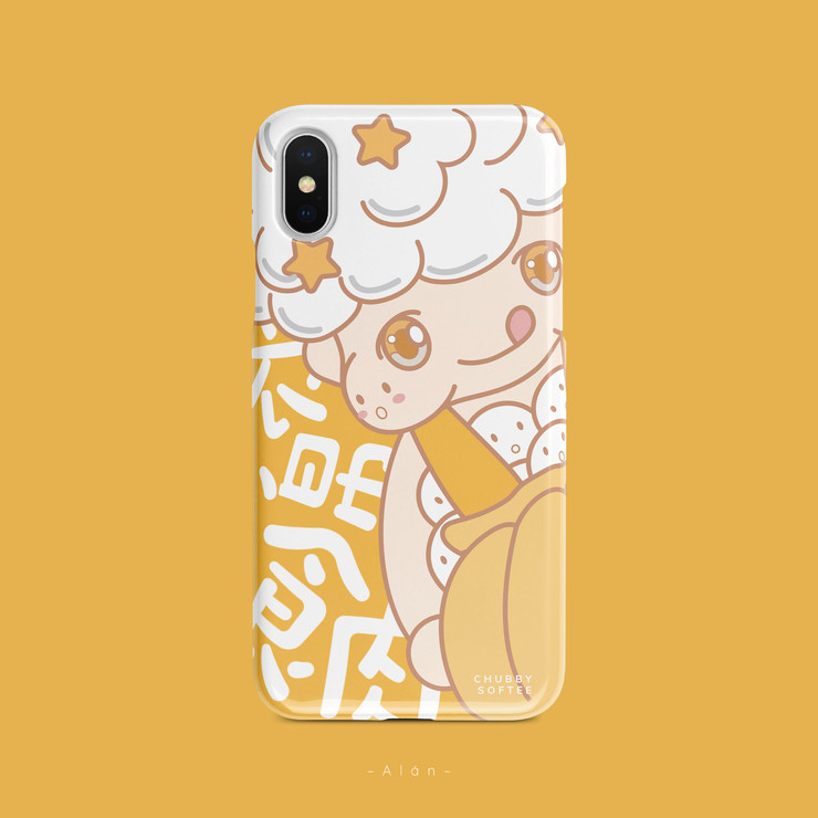Chubby Softee Phone Case