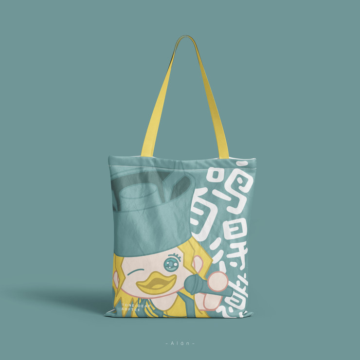 Tone-Deaf Softee Tote Bag