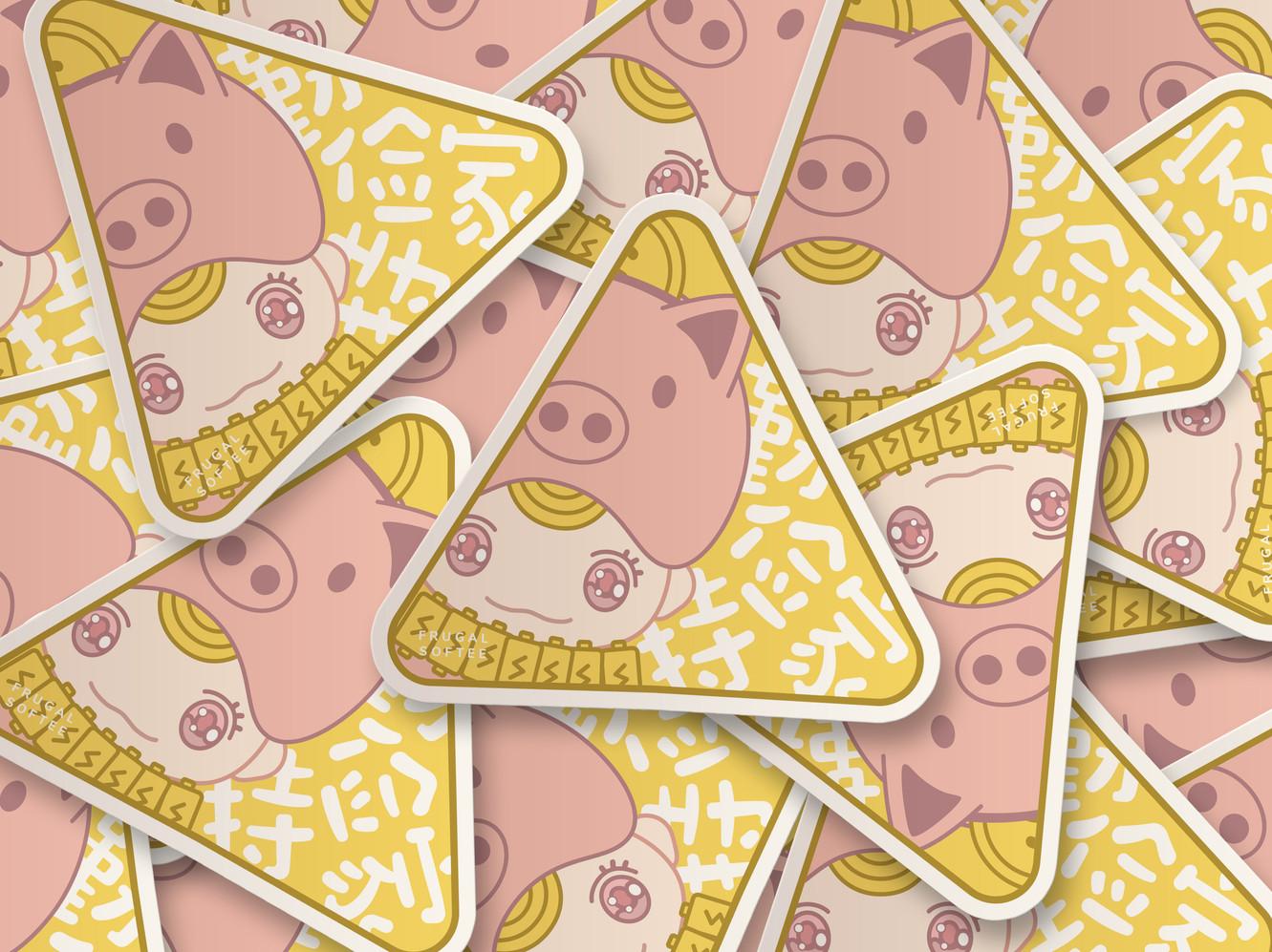 Frugal Softee Sticker Sticker