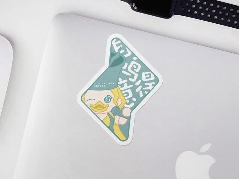 Tone-Deaf Softee Sticker Sticker