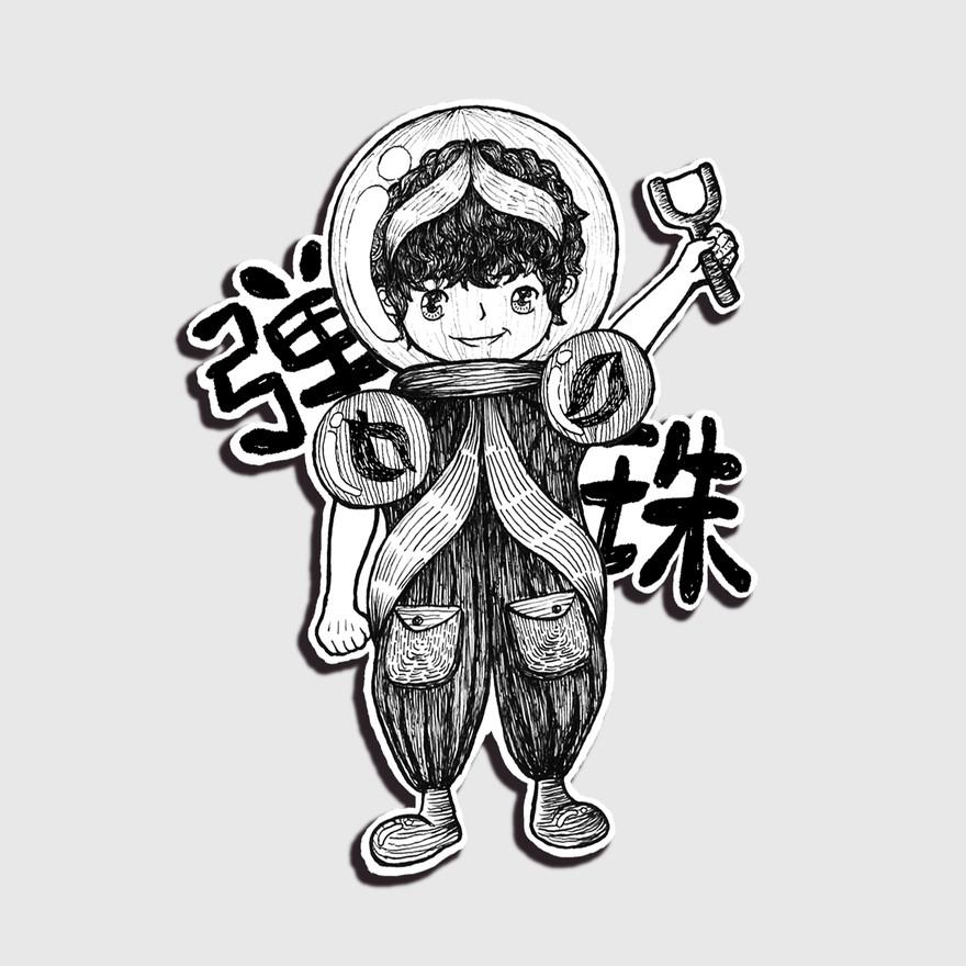 Marble Boy
