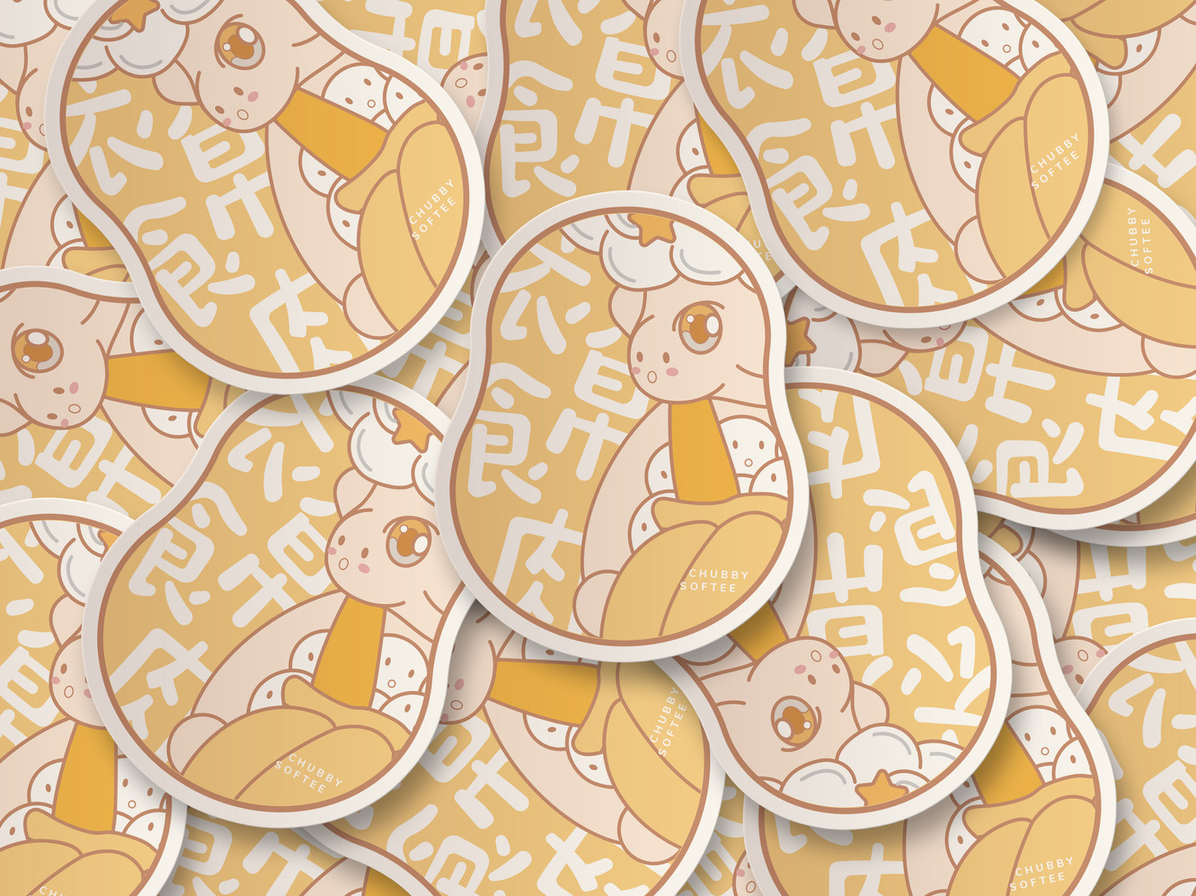 Chubby Softee Sticker