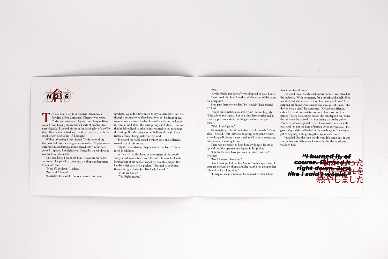 Publication Section 5 Inside