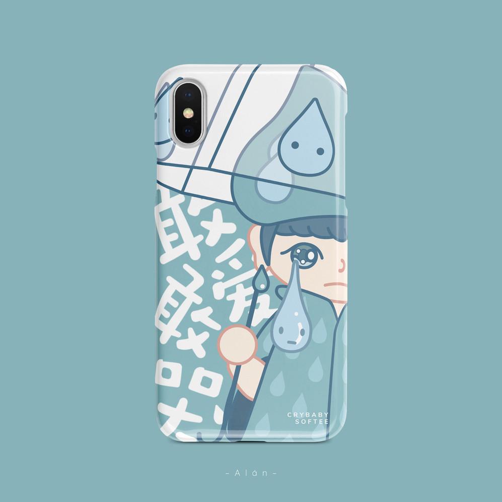 Crybaby Softee Phone Case