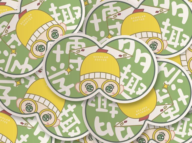 Scholar Softee Sticker
