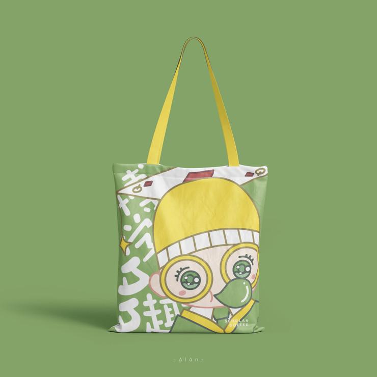 Scholar Softee Tote Bag