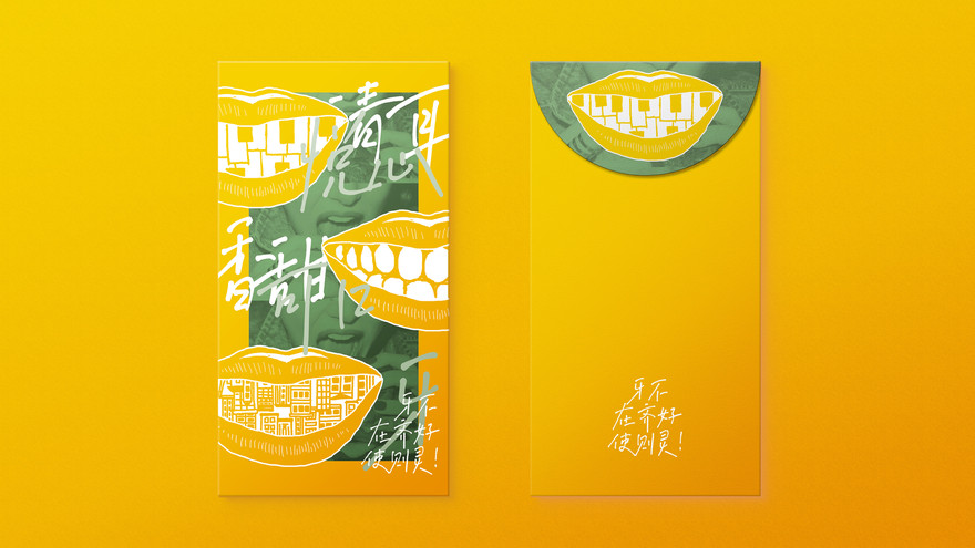 Teeth Envelope