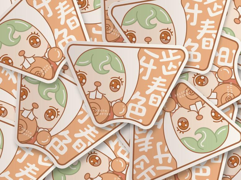 Teeth Softee Sticker