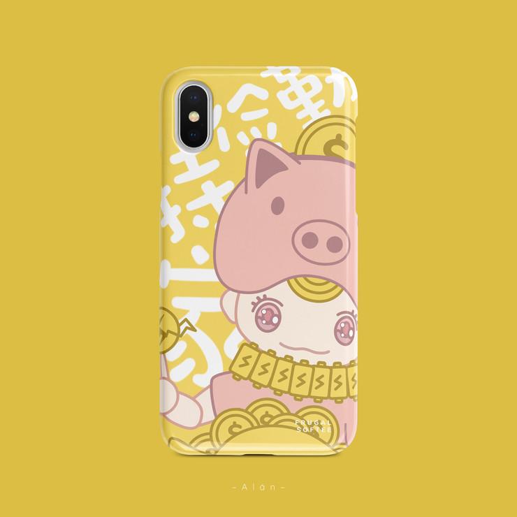 Frugal Softee Phone Case
