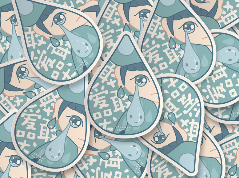 Crybaby Softee Sticker