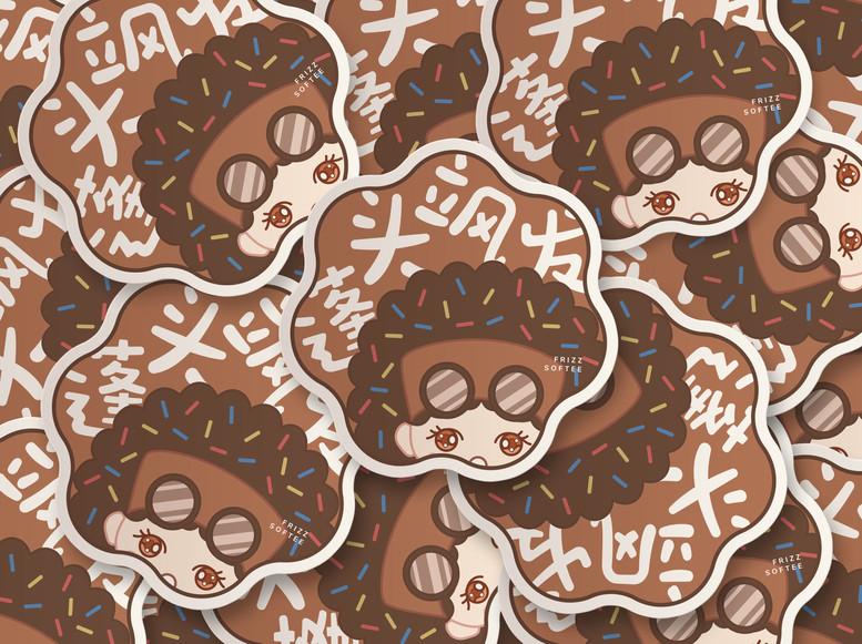Frizz Softee Sticker