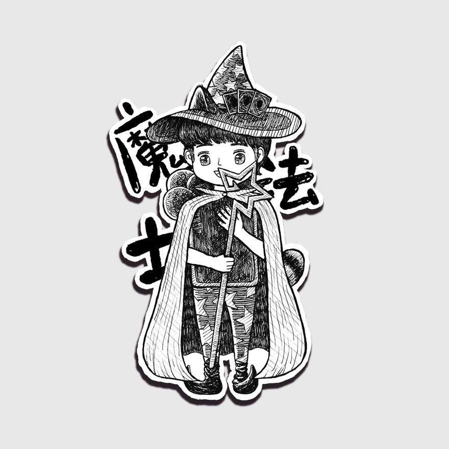 Magic Wizard Crispy Noodles