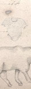 palaeotherium