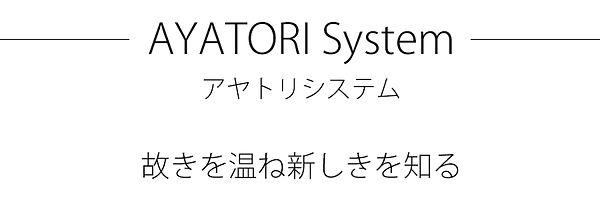 ubankome3 - コピー.jpg