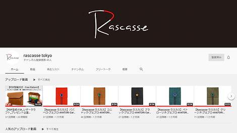 youtubeリンク.jpg