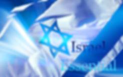 Israel Essential
