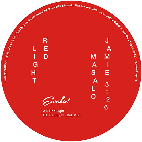 Jamie 3:26 & Masalo - Red Light