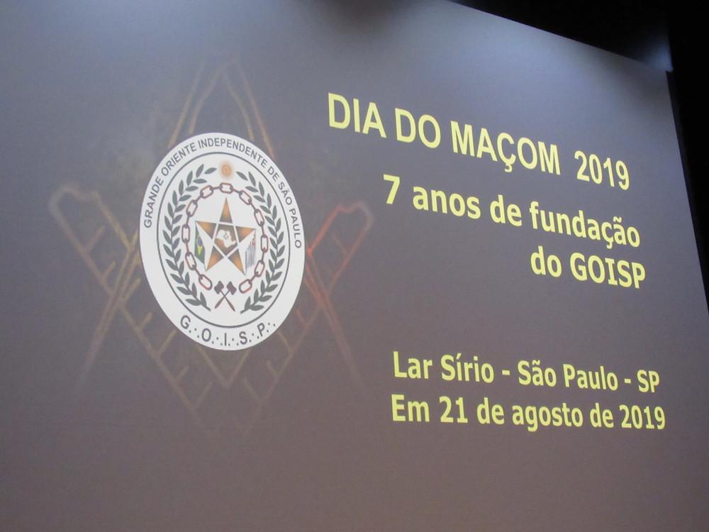 Foto da Logomarca do Dia do Maçom 2019 (Foto: Diretoria de Comunicação e Marketing - DCM - GOISP)
