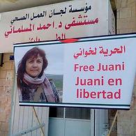 Cartell-Juani-a-Palestina.jpg
