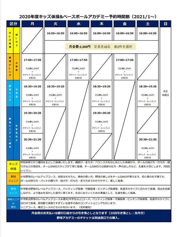 20210109_200857.jpg