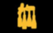 logo jaune v2.png