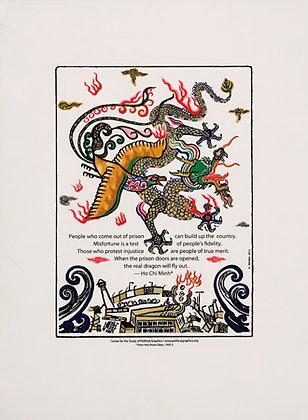 """""""Dragon Flight"""" by Doug Minkler"""