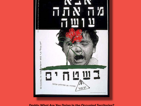 Poster of the Week – End the Occupation/Stop the War