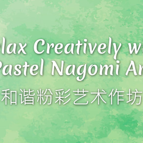 Relax Creatively with Nagomi Art #2