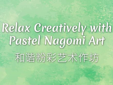 Relax Creatively with Nagomi Art