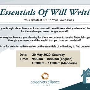 Essentials Of Will Writing 遗嘱书写的要点