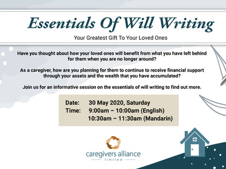 Essentials Of Will Writing 遗嘱书写的要点