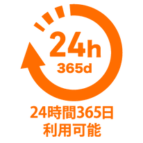 24h365d.png