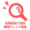 181109_icom_icon2.png