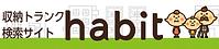 habit_link