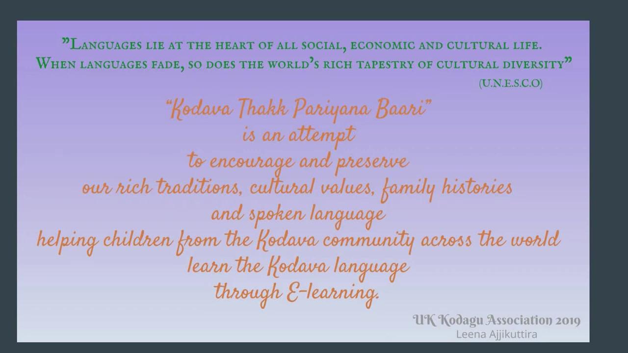 Kodava Thakk Introduction.mp4