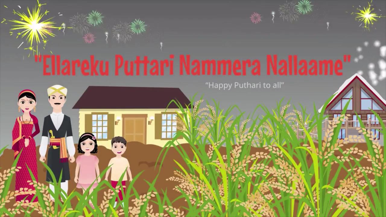 Kodava Thakk - Puttari Wishes.mp4