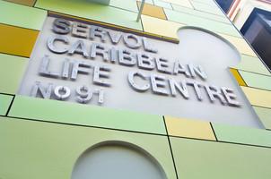 Servol's Headquarters