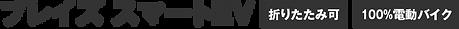 logo_kana_bk.png