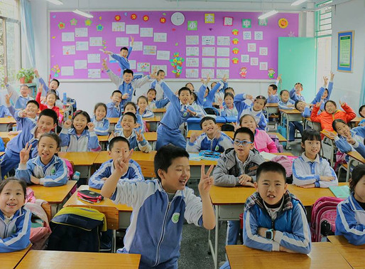 Finding a reliable school in China