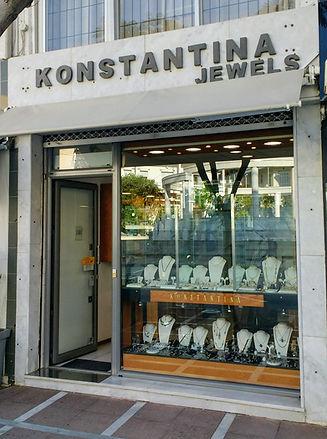 konstantina jewels store.jpg